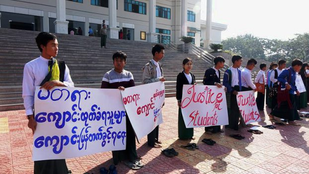 Demo for Yadanarbone Students 4