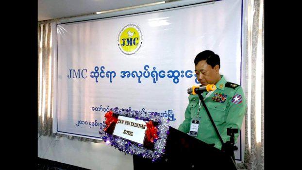JMC Workshop 1