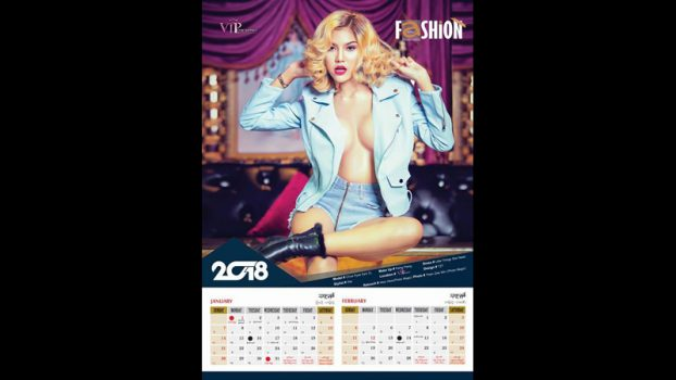 2018 Calendar Fashion Myanmar