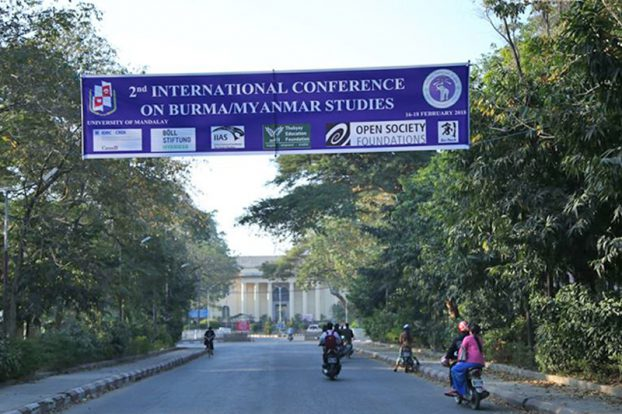 2nd International Conference 1