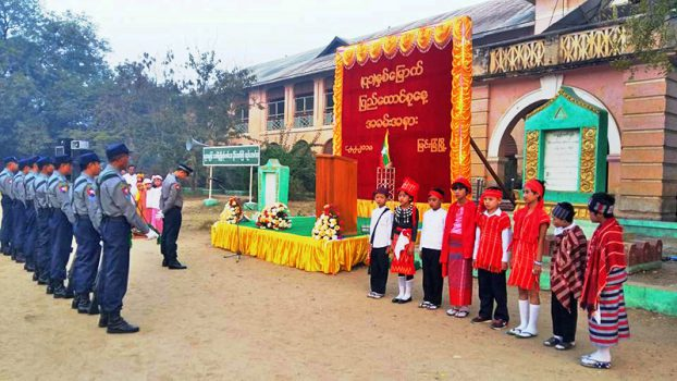 71th Union Day at MyinGyan 3