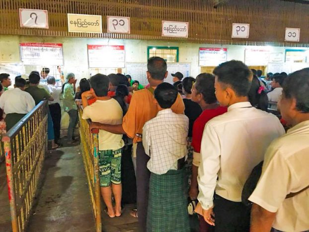 to buy Railways tickets for Thingyan Holidays 1