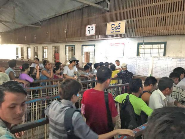 to buy Railways tickets for Thingyan Holidays 5