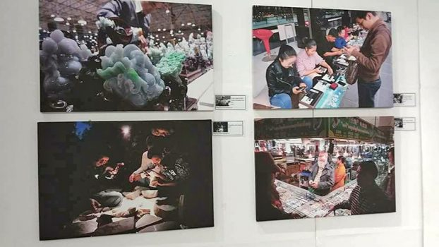 Journey of the blood Jade Photo Exhibition 2