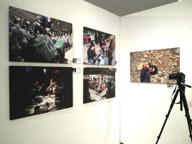 Journey of the blood Jade Photo Exhibition 7