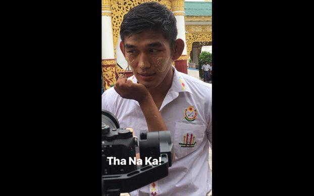 Aung La N Sang 2
