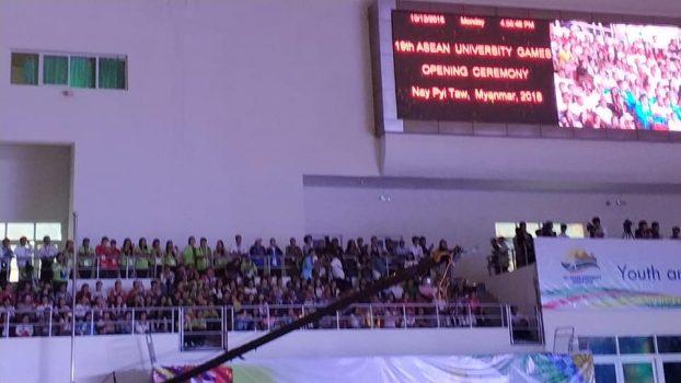ASEAN University Game13-Htet Lu