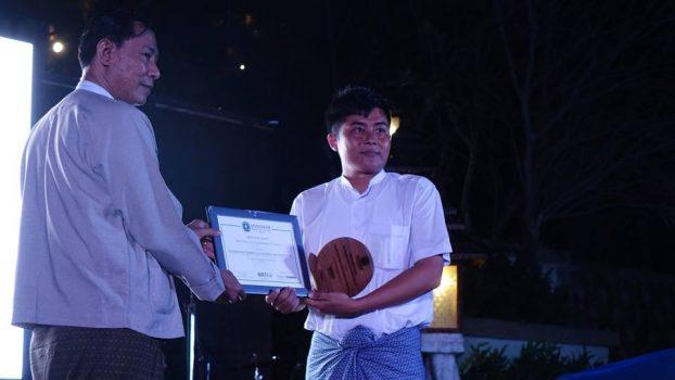 Tourism award04-Thuzar Linn