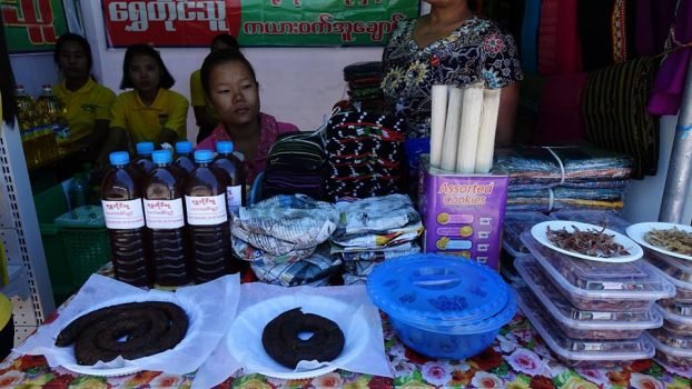 Made in Myanmar 12