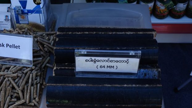 Made in Myanmar 14