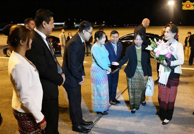 Daw Aung San Suu Kyi arrived Prague01-State Counsellor Office