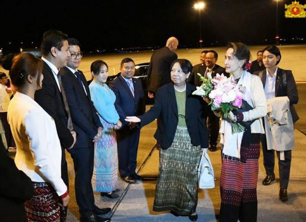Daw Aung San Suu Kyi arrived Prague02-State Counsellor Office