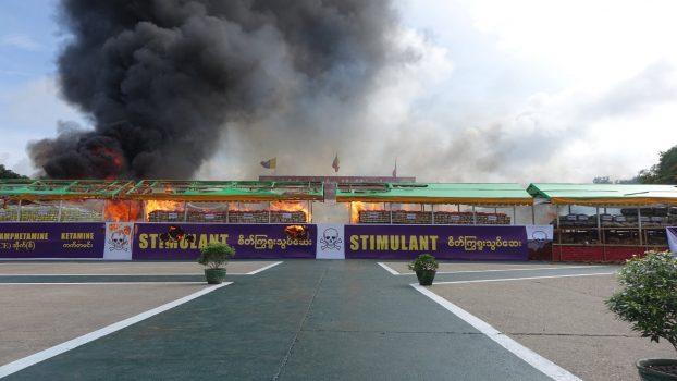 Yangon Stimulant