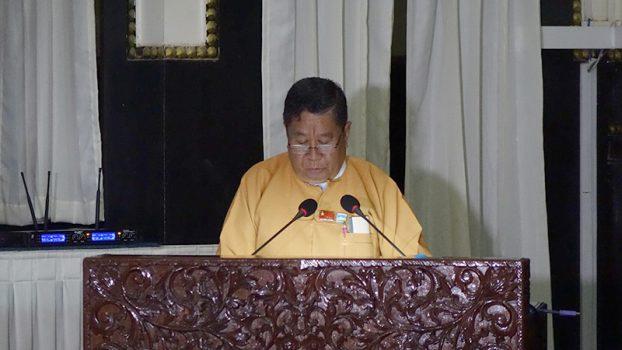 U Mg Mg soe Yangon Building Permit System 3