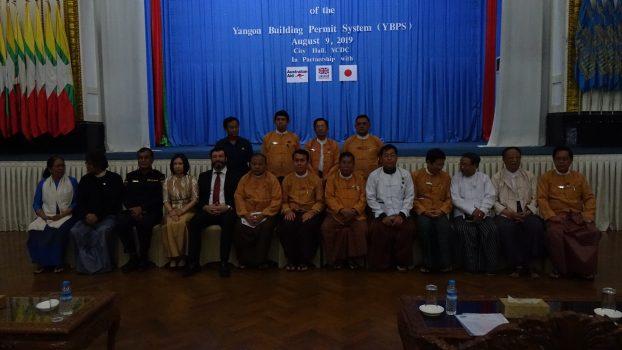 Yangon Building Permit System 2