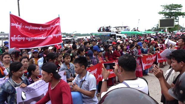 Patehin Workers Demo 4