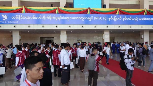 NCA 4th Anni at NayPyiDaw 01
