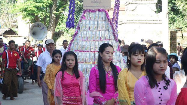 Shwe Za Gar Pogoda 3