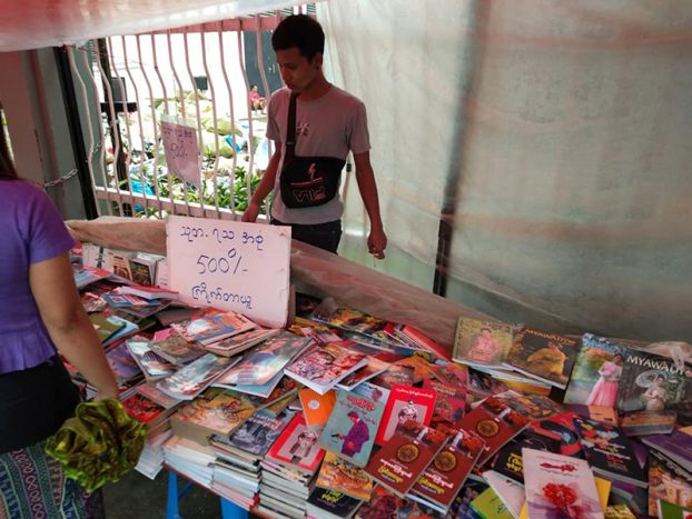 TheinPhyu Book Street 2