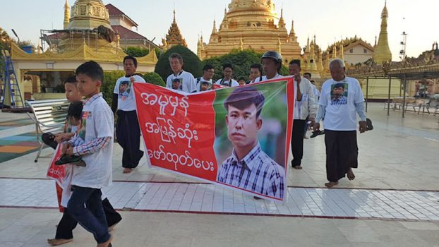 3 year anni killed by Eleven Reporter Ko Soe Moe Tun 1
