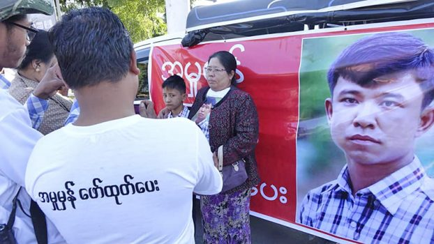 3 year anni killed by Eleven Reporter Ko Soe Moe Tun 2