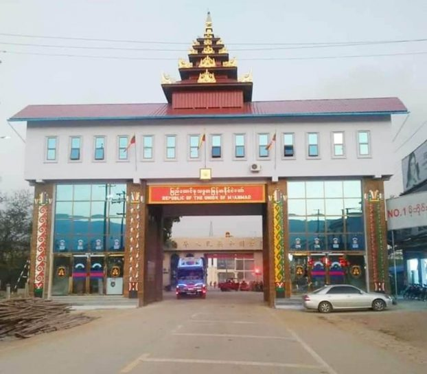 China-Myanmar Border Gate